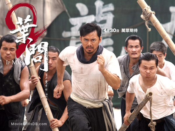 Yip Man 2 Chung Si Chuen Kei Wallpaper With Fan Siu Wong