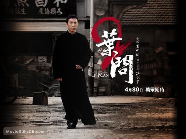 Yip Man 2 Chung Si Chuen Kei Wallpaper With Donnie Yen