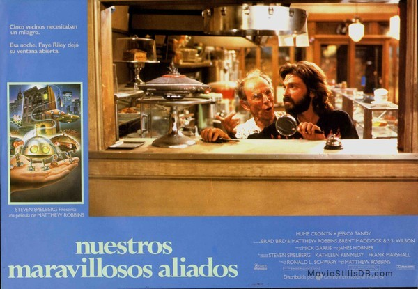 *batteries not included - Lobby card with Hume Cronyn & Dennis Boutsikaris