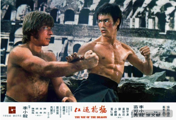 Meng long guo jiang - Lobby card with Bruce Lee & Chuck Norris