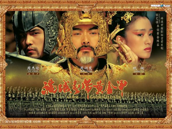 Wallpaper With Jay Chou & Gong Li