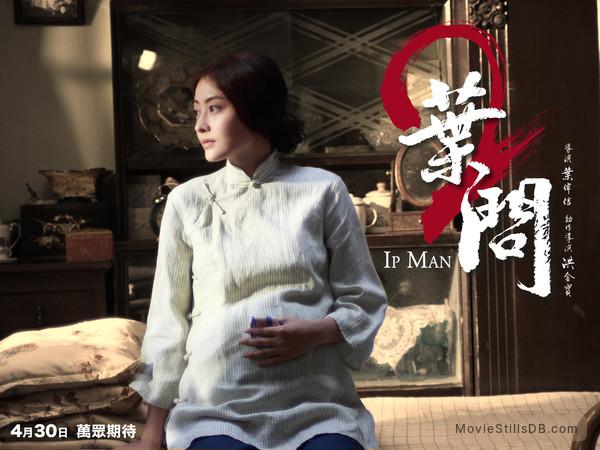 Yip Man 2 Chung Si Chuen Kei Wallpaper